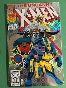 Uncanny X-Men #300 NM1st Appearance of Senyaka and others; None have been read