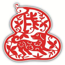 "Dog Chinese Zodiac Sign Car Bumper Sticker Decal 5"" x 5"""
