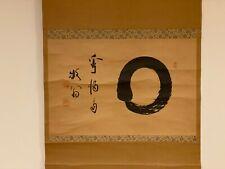 Japanese Calligraphy Enso. Seki Bokuo