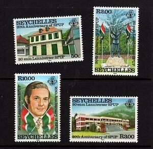 Seychelles 1984 The 20th Anniversary of Seychelles People's United Party