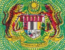 MALAYSIA 1990 $1 Revenue/Hasil Isc#R12 Strip3 USED - RED SHIFTED LEFT @H017