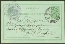 Turkey/Bulgaria Occ. 1913 5st card/Main Military Admin.