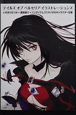 Japan Tales of Berseria Illustrations Book (Mutsumi Inomata & Kosuke Fujishima)