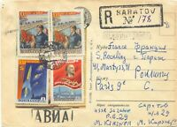 "SOWJETUNION 1959 Pra.-R-Lupo-Bf mit R-Stpl. ""SARATOV"" u. L1 ""ABNA"" nach PARIS"