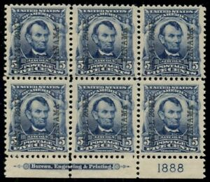 CANAL ZONE #6, 5¢ Lincoln, Imprint Plate No. Block of 6, NH w/1 stamp H, XF Gem