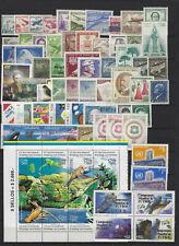 Chile 60 verschiedene postfrische Marken und 1 Block