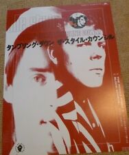 THE STYLE COUNCIL UNIQUELY DESIGNED JAPANESE 'WALLS COME TUMBLING DOWN' POSTER