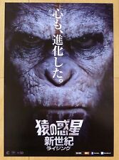 Dawn of the Planet of the Apes Japan Chirashi Movie Mini Poster 2014 Andy Serkis