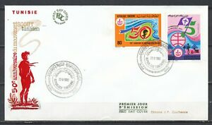 SCOUTING - 50th ANN. OF SCOUTISME IN TUNESIA - FDC 23-8-1982