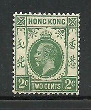 Album Treasures Hong Kong  Scott # 130  2c  George V  Mint LH