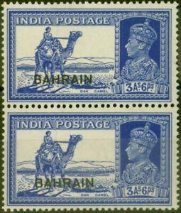 Bahrain 1938 3a6s Bright Blue SG27 Very Fine MNH Pair
