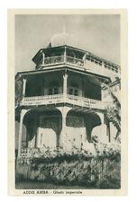 ADDIS ABEBA GHEBI IMPERIALE ETIOPIA AFRICA ORIENTALE COLONIE D'ITALIA ANNI '30