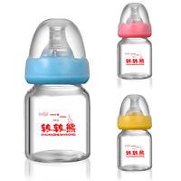 Baby Infant Newborn Bottle Glass 60ml Feeding Nursing Nipple Bottles
