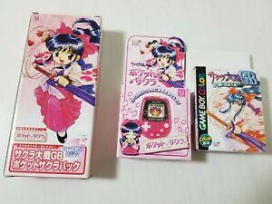 Nintendo Gameboy Color Sakura Wars + Pocket Sakura LCD Game Pack Japan 0805A35