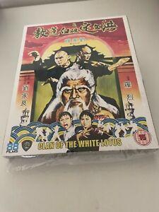 Clan Of The White Lotus - 88 Films Bluray  Ltd w Slipcase OOP Kung Fu
