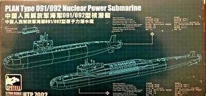 1/700 Chinese PLAN Type 091/092 Submarines (2 kits) -- Sphyrna (Flyhawk) HTP7002