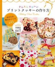 ha0690 Japanese Sweets Recipe Book:How to make print cookies Pikacyu Rilakkuma