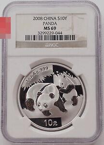NGC MS69 China 10yuan 1oz coin 2008 China Panda silver coin no C.O.A