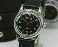 MOSKVA 1950s vintage Russian Soviet mechanical watch Moscow Military USSR