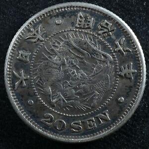 20 sen year 6 (1873) Type II Japan Y#24 silver Japon 日本