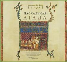 Sachbücher über Religion Religion als gebundene Ausgabe auf Russisch
