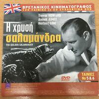 THE GOLDEN SALAMANDER Trevor Howard + THE DIVORCE OF LADY X Merle Oberon R2 DVD