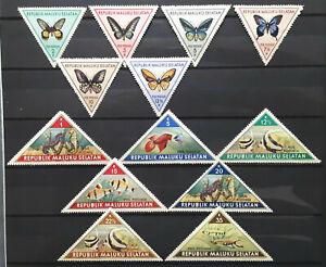 Republik Maluku Selatan Stamp Collection Lot of 13 MINT OG H