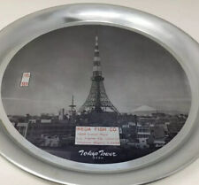 vitage souvenir serving tray Tokyo Tower IKEDA FISH CO Japan
