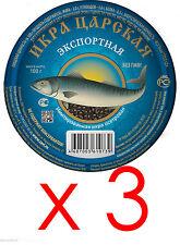 """3 Banques Russe Noir """"Impérial Caviar"""" Russian Black 300 gr Meilleure Qualité"""