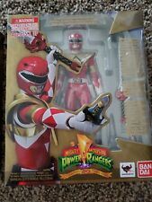 SH Figuarts Armored Red Ranger - Mighty Morphin Power Rangers
