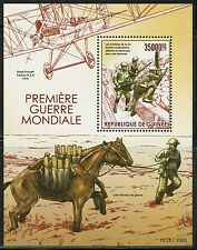 GUINEA 2015 WORLD WAR I TRENCH WARFARE  SOUVENIR SHEET MINT NEVER HINGED