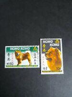 Hong Kong 1970 Year of The Dog set. VFU. SG 261-2. CV £15.50