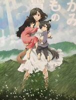 Mamoru Hosoda's Wolf Children (2012) Original Anime Poster