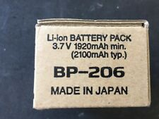 Icom BP-206 Li-ion Battery pack 3.7v (3)