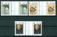 Ascension Scott #239-241 MNH GUTTER PAIRS Ascension Day Church Map $$