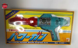 Proton Gun Cosmo Gun Tada Capitaine Flam Captain Futuro future capitan