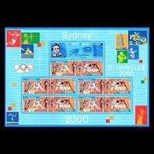 France 2000 - Summer Olympic Games Sydney, Australia Sports - Sc 2784a MNH
