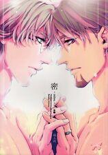 Tiger and & Bunny YAOI Doujinshi Comic Barnaby x Kotetsu Secret 3
