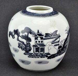Vintage Macau Ginger Jar Vase - hand painted porcelain. (BI#MK/170509)