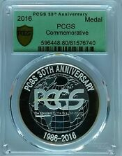 PCGS 2016 30th ANNIVERSARY COMMEMORATIVE MEDAL Low Mintage 5,000 Hong Kong/Paris