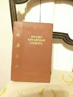Dictionnaire Russe/Chinois –  Editions d'Etat Moscou 1953  - TBE