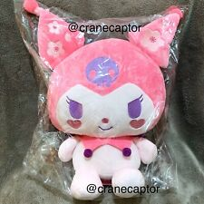 Sanrio My Melody Kuromi Plush Toreba Japan Doll Sakura Pink Cherry Blossom 27cm