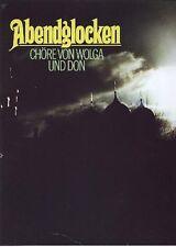 Serge Jaroff / Don Kosaken Chor Abendglocken [LP]