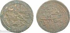 Algérie, Mahmoud II, 5 Asper, AH 1244, cuivre - 1