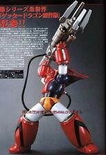 GETTER ROBOT:-Getter Dragon & Beam Braster None Scale Unpainted Resin Model Kit