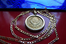 "Classic Old aRussian Hammer-Sickle Coin Pendant on an 18K 20"" Gold Filled Chain"