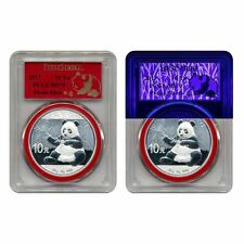 2017 Chinese Silver Panda 30 g PCGS MS-70 Red Gasket Reveal Label