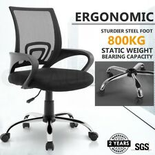 Executive Ergonomic Mesh Office Computer Chair Work Armchair Soft Waist Support