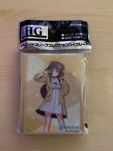 Hololive Inugami Korone Bushiroad Anime Card Sleeve Collection HG Vol.2630
