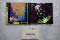 "Vampire Hunter + Regist.Card ""Good Condition"" Sega Saturn Japan Video Game"